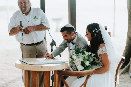 Jewish Wedding Ceremony Costa Rica, Wedding Planner: Meghan Cox, Mil Besos, Photographer: Costa Vida
